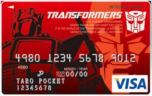 transformer-credit-card