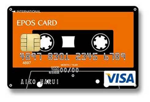 epos-cassette