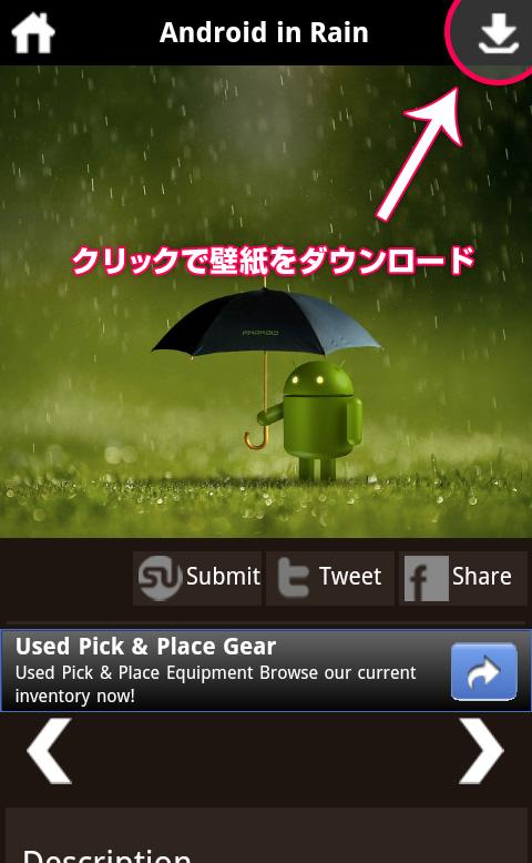 iPhoneやAndoidスマートフォン用の壁紙サイト「Flikie Wallpapers」