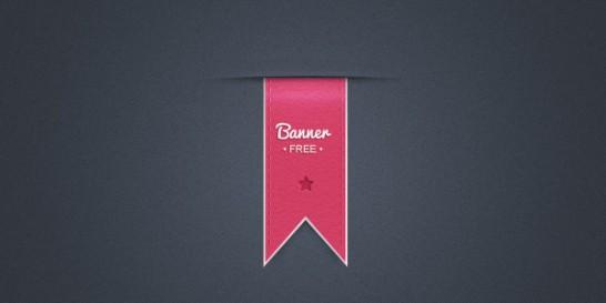 最近のウェブデザイントレンド、リボンやバッジを使ったデザイン例と無料PSDファイル